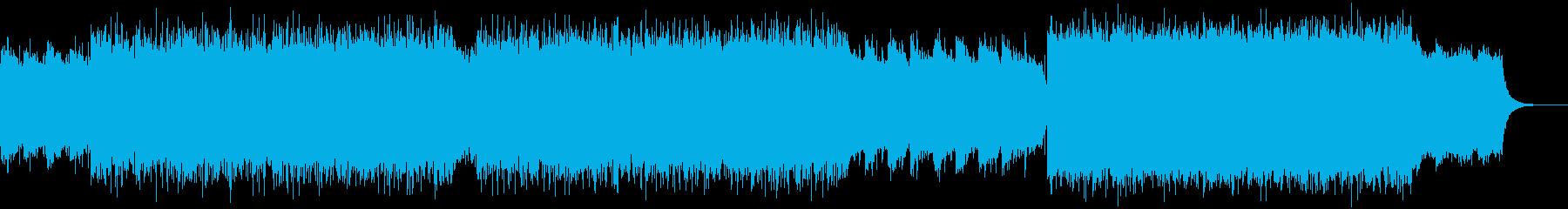 幻想的なインディーロックの再生済みの波形