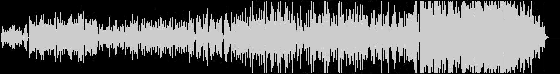 結婚式のクライマックをイメージしたBGMの未再生の波形