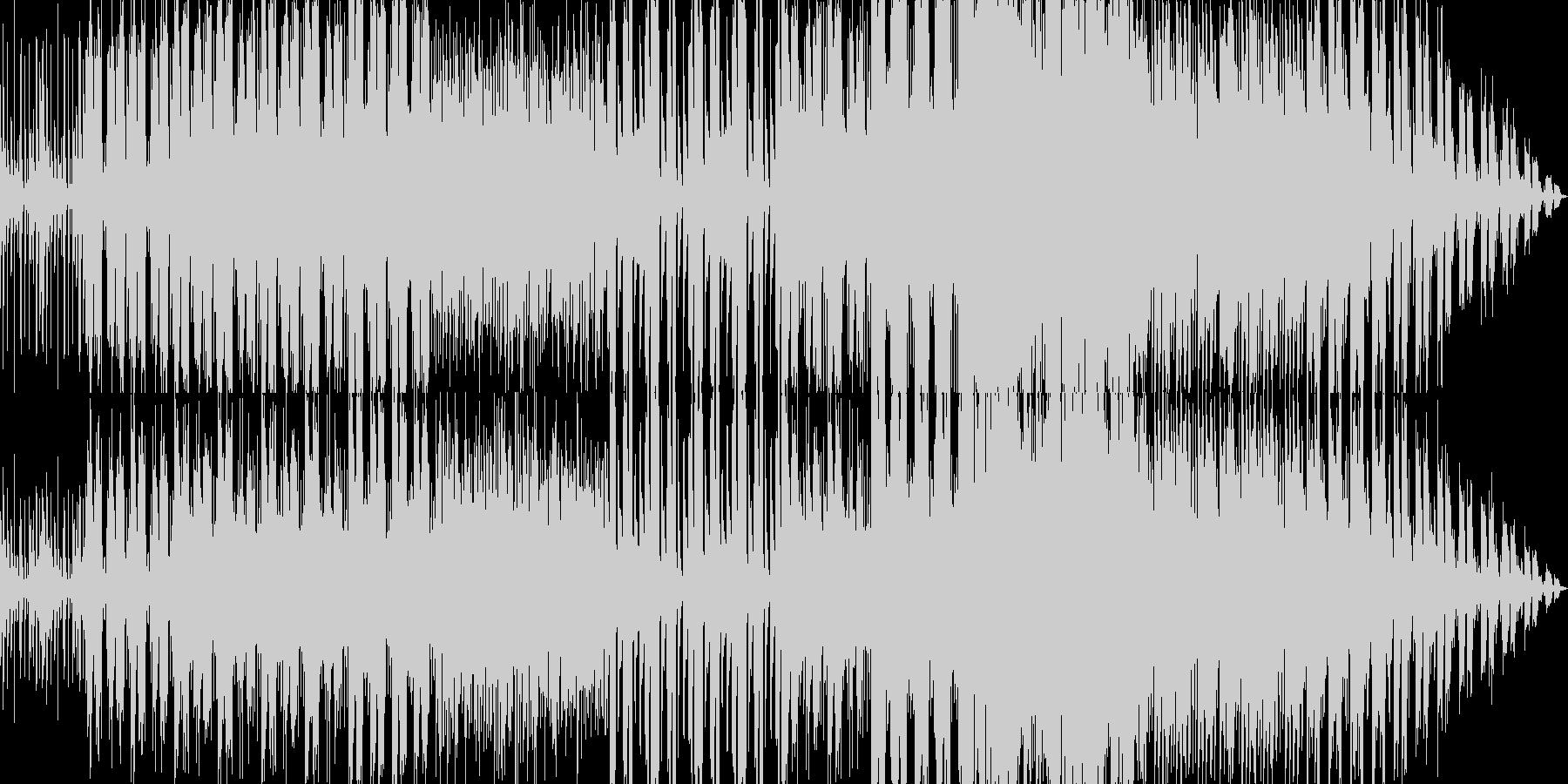 ダブを採り入れた存在感濃厚なポップの未再生の波形