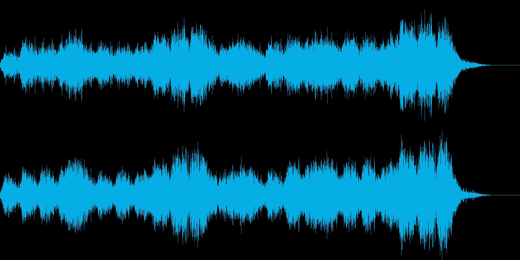 心象風景を描くシーンのイメージの再生済みの波形