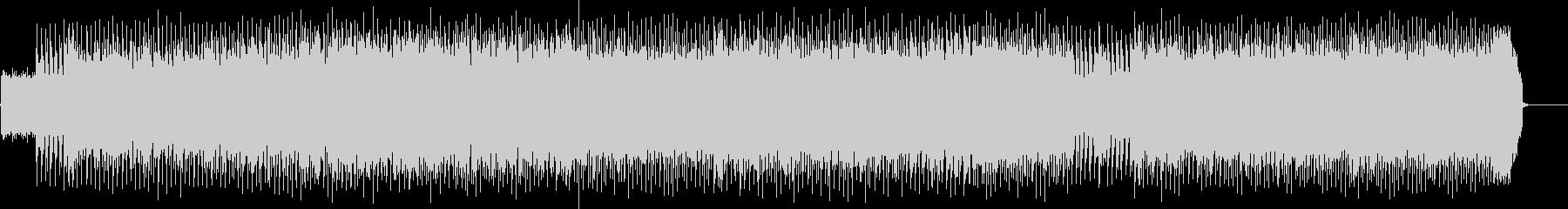 胸高鳴るアメリカンハード・ロックの未再生の波形