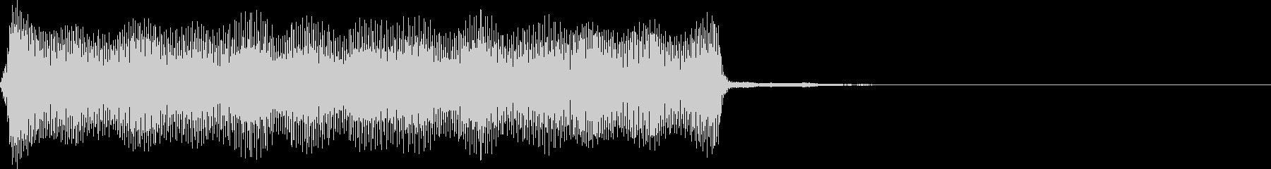 ポー..。蒸気機関車の汽笛(低・長)の未再生の波形