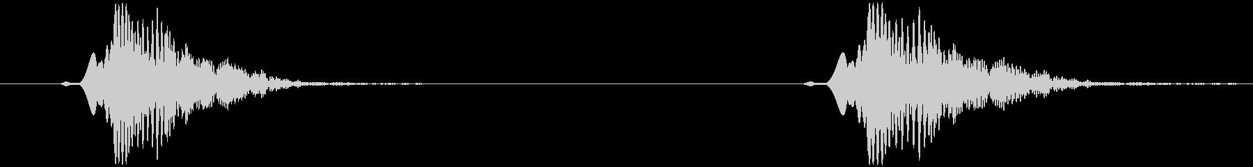 下敷き(高め)ポワンポワンの未再生の波形