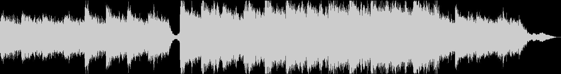 現代の交響曲 劇的な 厳Sol ピ...の未再生の波形