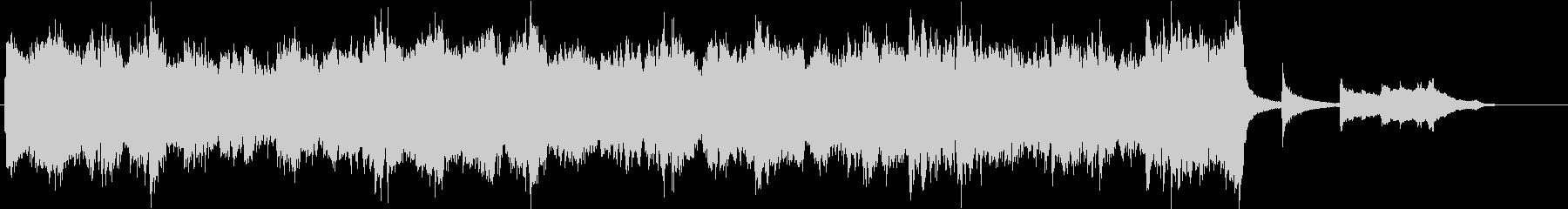 感動的ハリウッド風オーケストラ(短縮版)の未再生の波形