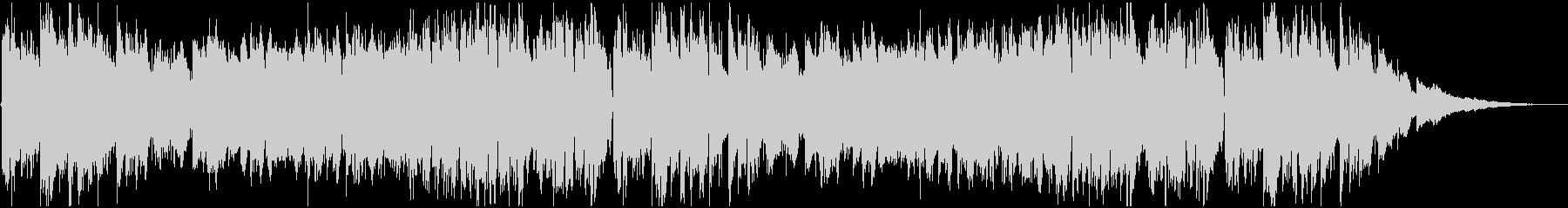穏やかな日常を描くアコギ中心のインスト曲の未再生の波形