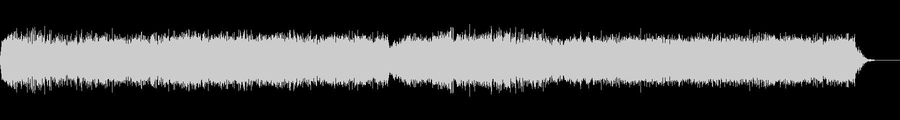 音楽効果;奇妙な歪んだエレキギター。の未再生の波形