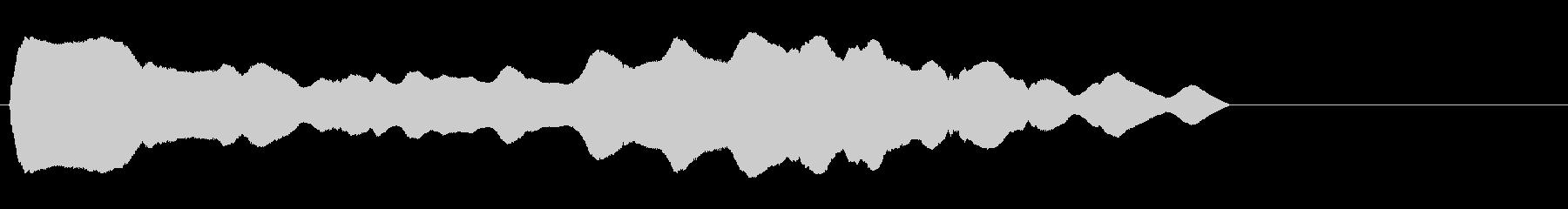 トロンボーン:WAVERING W...の未再生の波形