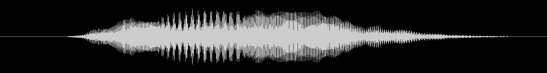鳴き声 女性の叫び激怒03の未再生の波形
