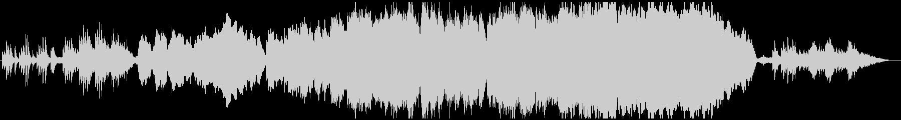 オーケストラ切ない感動系バラード/生演奏の未再生の波形