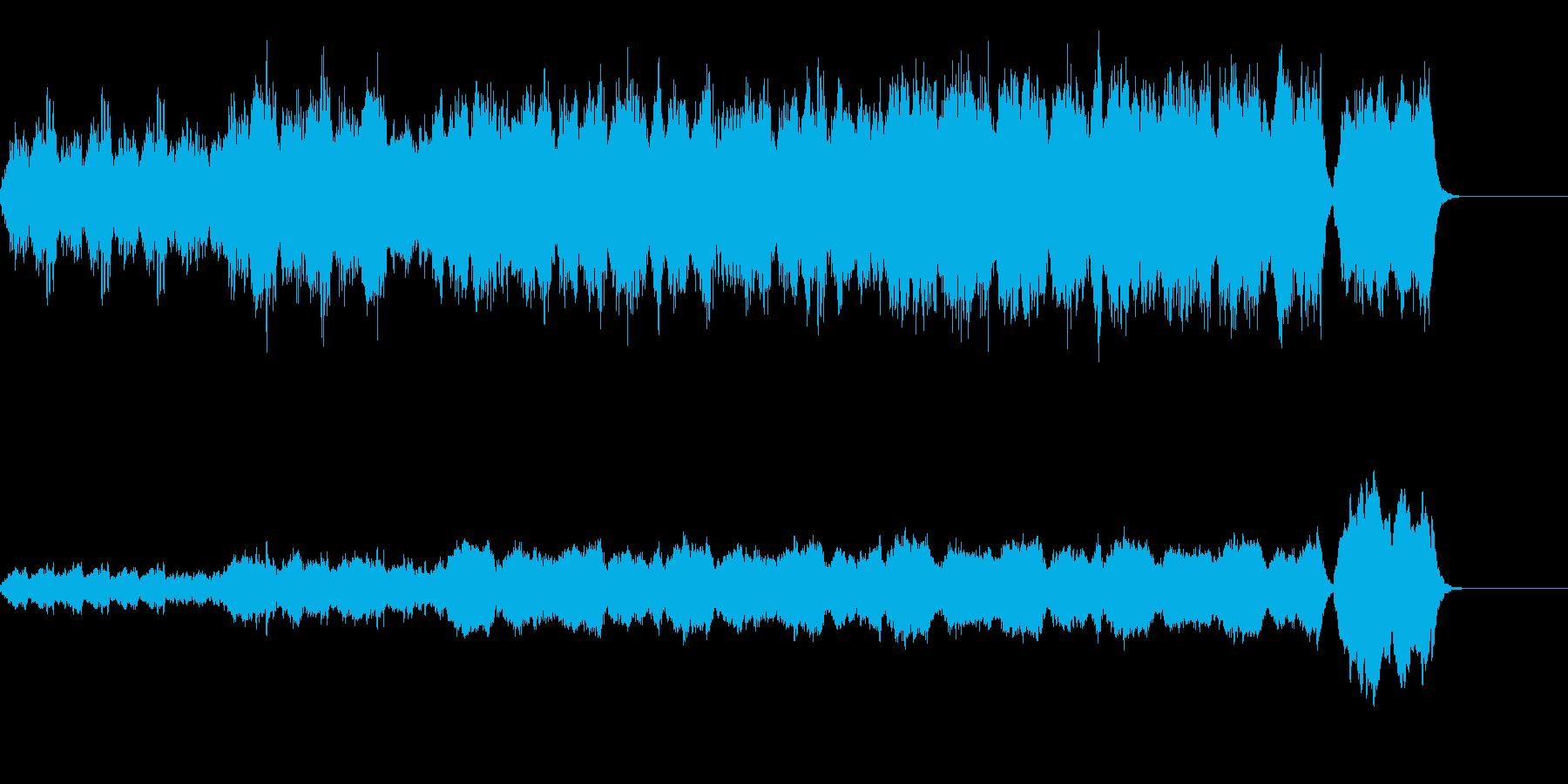 大切なことをしっかり伝えるときの弦楽奏の再生済みの波形