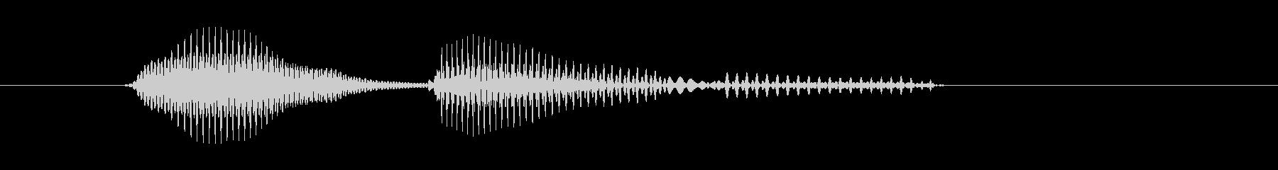 緑の未再生の波形