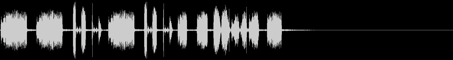 シンプルなスクラッチ音の未再生の波形