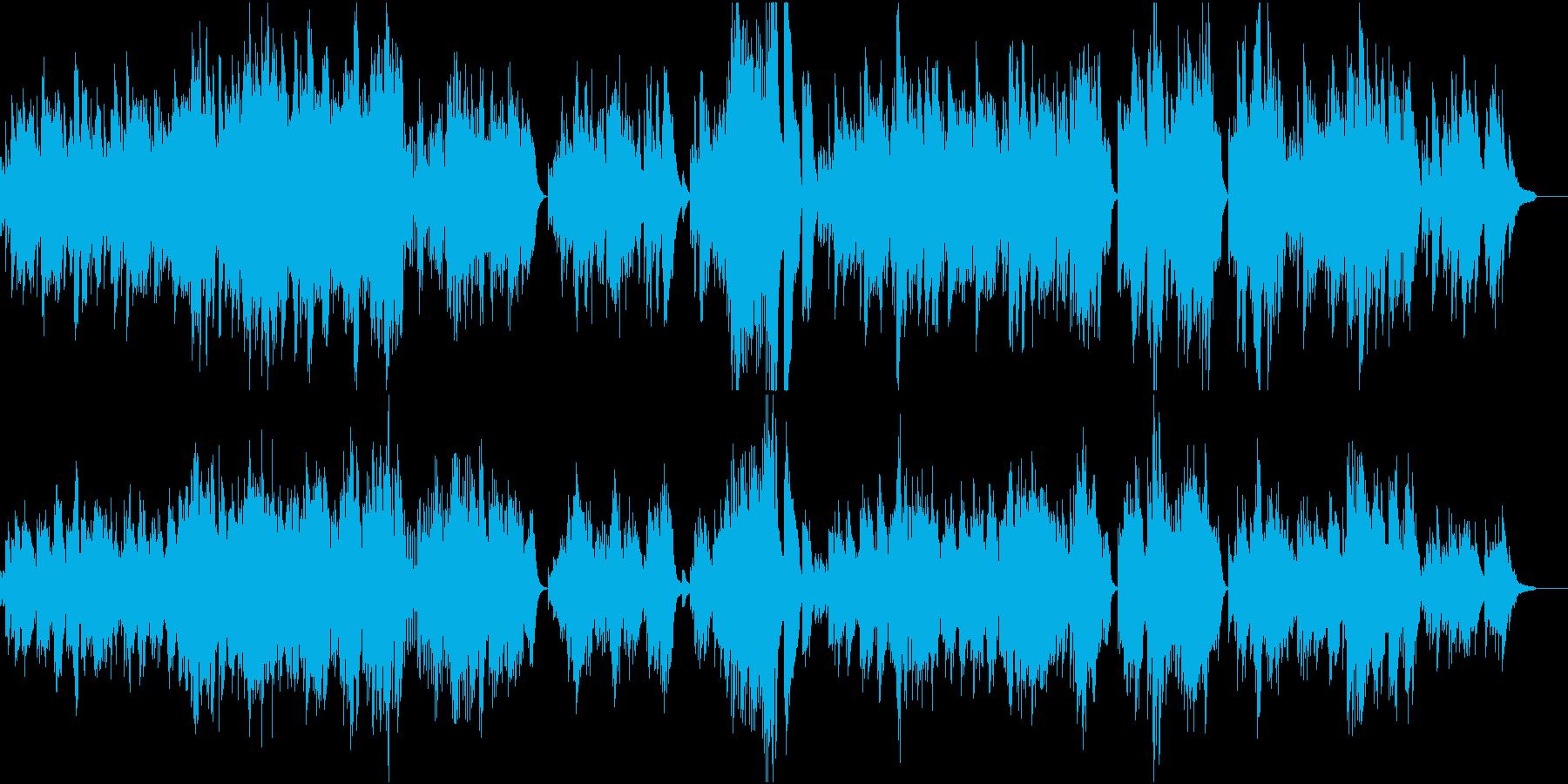 語るには重すぎる愛のピアノ曲の再生済みの波形
