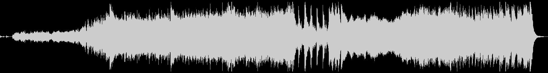 ポップ ロック 現代的 交響曲 エ...の未再生の波形
