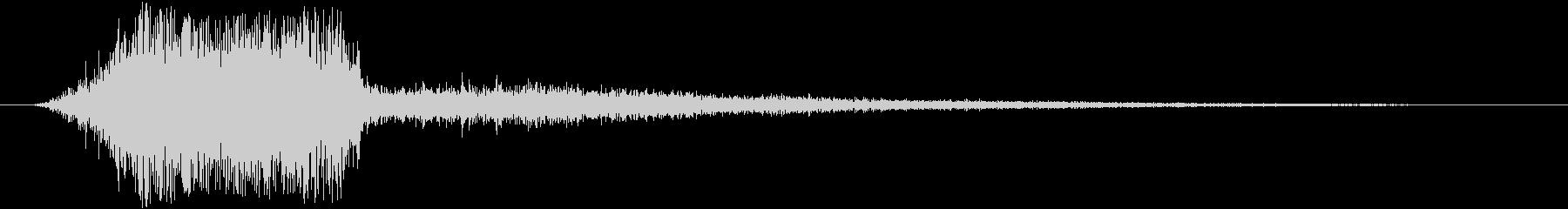 シャープレーザーザップの未再生の波形