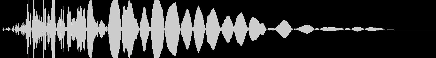 ボフッ(パンチ、打撃の音)の未再生の波形