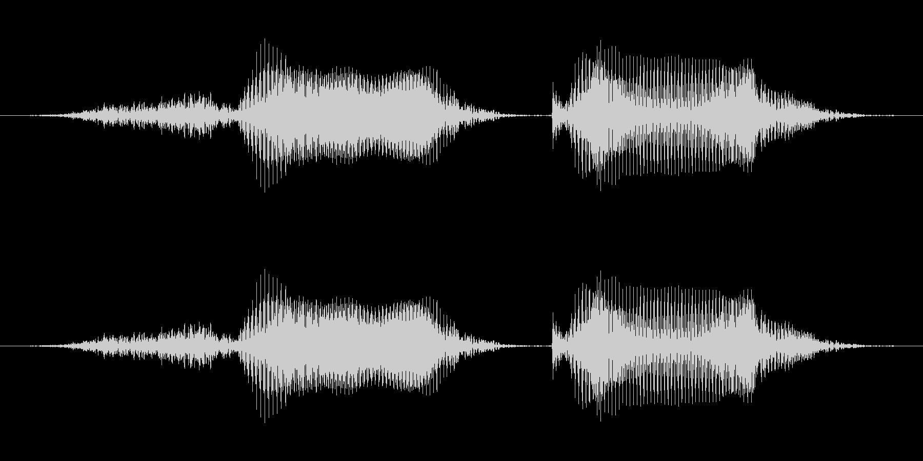 「正解」子供クイズアプリ男性ボイスの未再生の波形