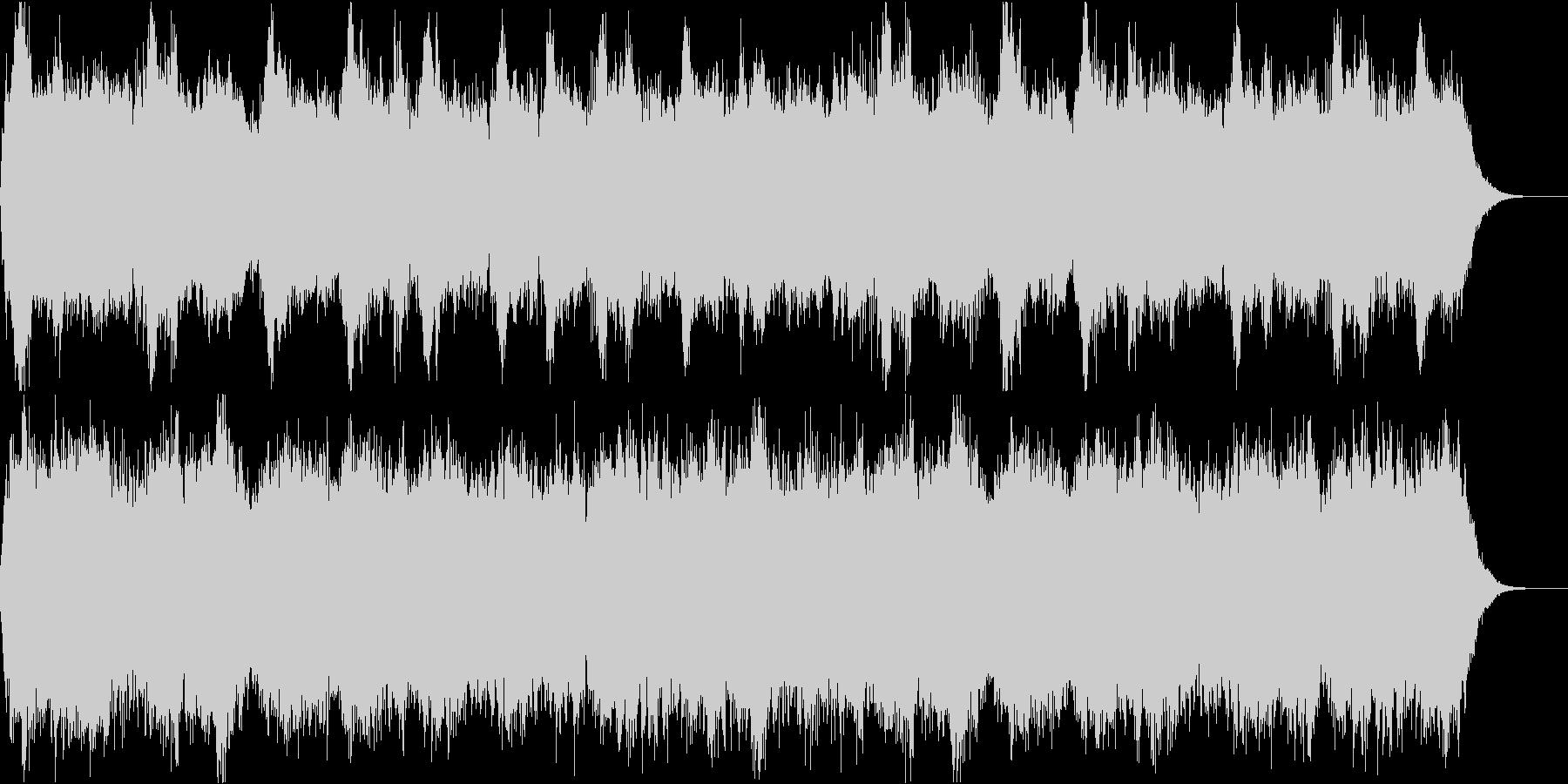 近未来な曲(スマート、電子音、動作音)の未再生の波形