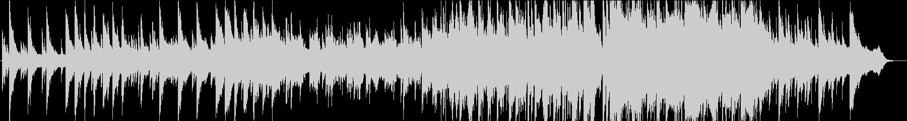 メロディのきれいな憂いのあるピアノ曲の未再生の波形