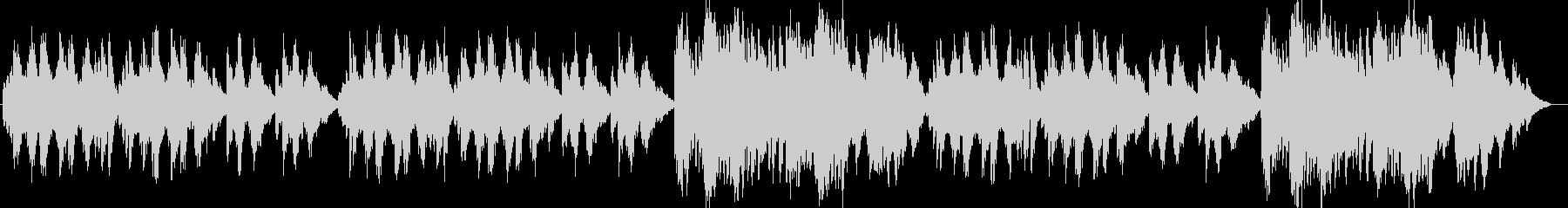 切なく感動的なオルガンサウンドの未再生の波形