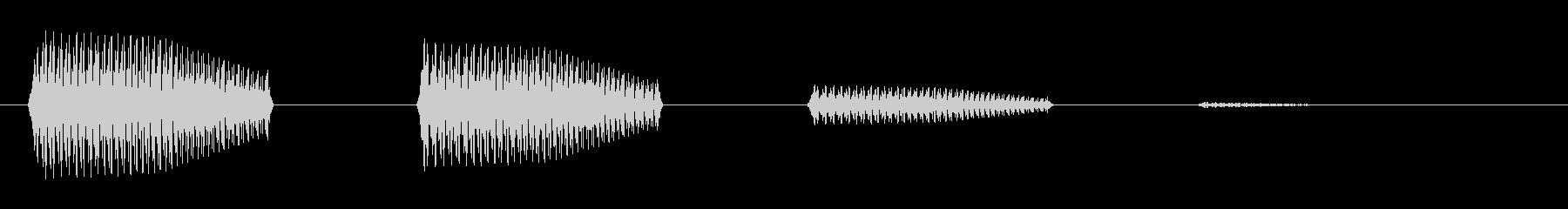 ポポッ(シンプルな電子音のような効果音)の未再生の波形