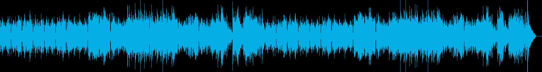 アコーディオン旋律のシャンソン風ワルツの再生済みの波形