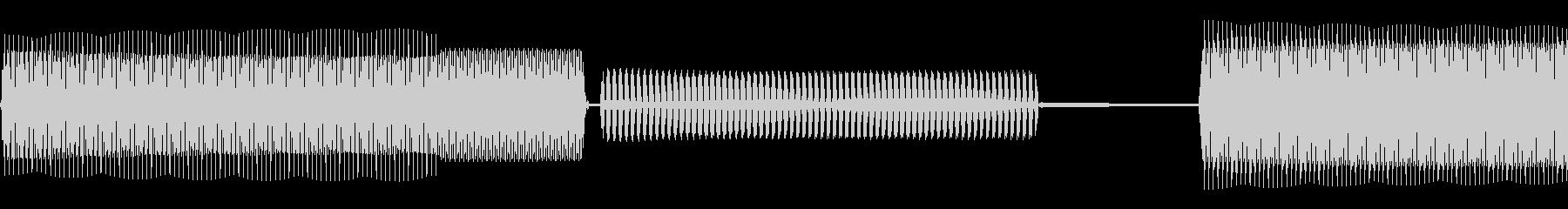 スマホの録音、録画音を意識しました。の未再生の波形
