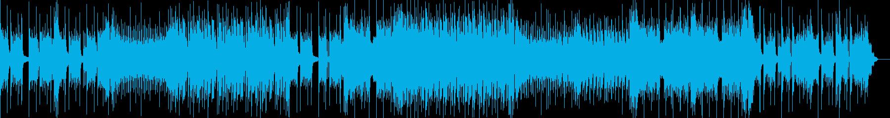 切なくてカッコいいEDMの再生済みの波形