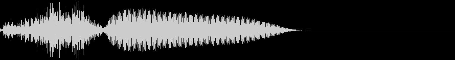 中国語 7    チーの未再生の波形