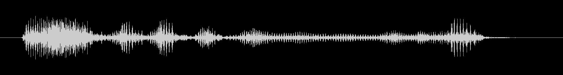 クロヒョウ ヤンググロール06の未再生の波形