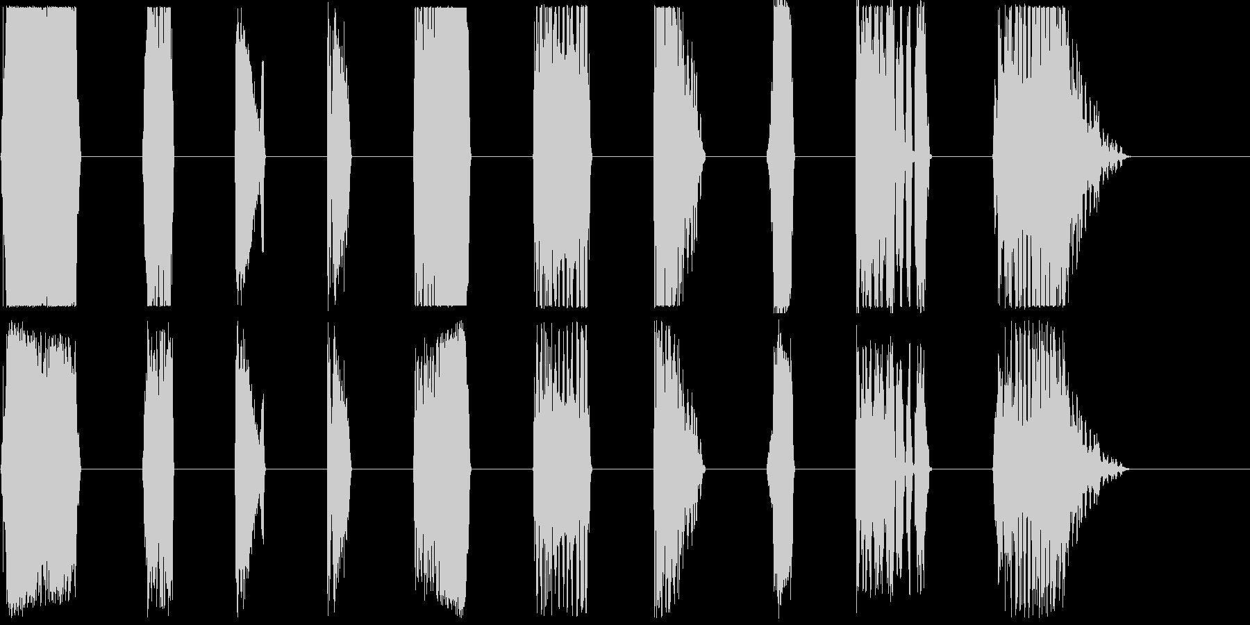 DJレーザーバースト1-10の未再生の波形