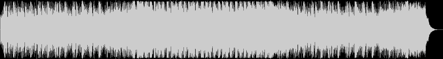 おしゃれな洋楽EDMの未再生の波形