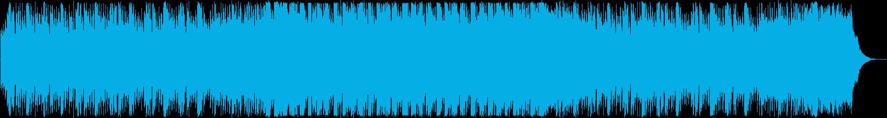 おしゃれな洋楽EDMの再生済みの波形