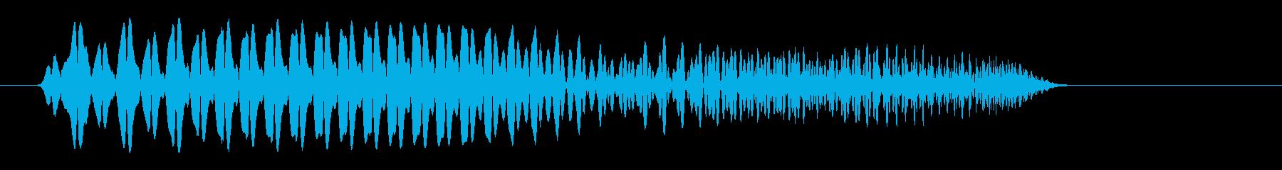 ポヨン(スライムがはねたような音)の再生済みの波形