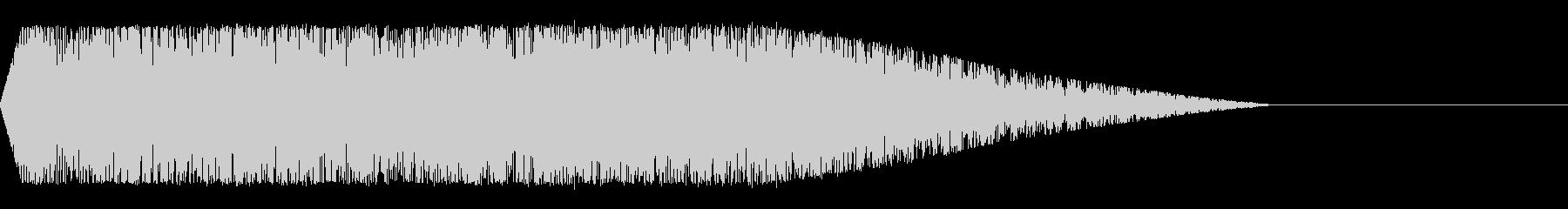 翼竜の鳴き声(キーッ。鋭く高い声)の未再生の波形