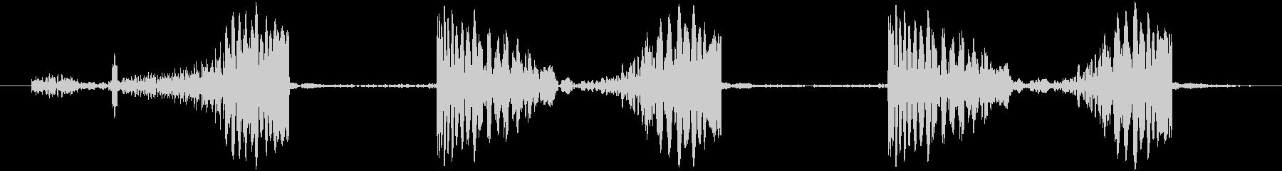 シューシャインスクラッチの未再生の波形