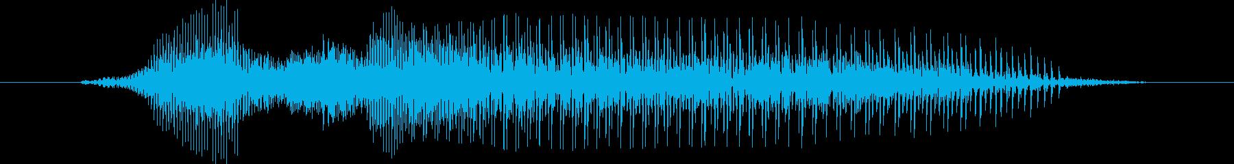よっしゃー!!(威勢よく)の再生済みの波形