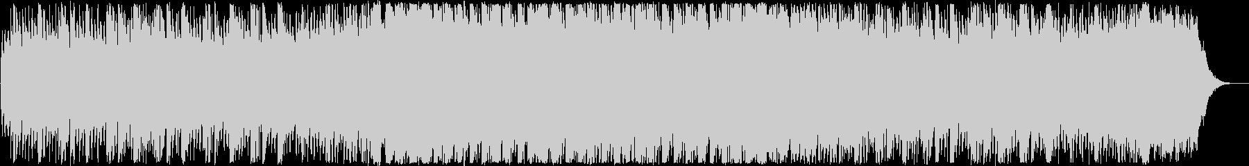 オープニング・キラキラ楽しい洋楽EDMの未再生の波形