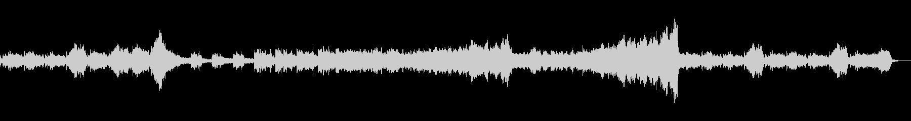 幻想的・アンビエント的なオーケストラ曲の未再生の波形