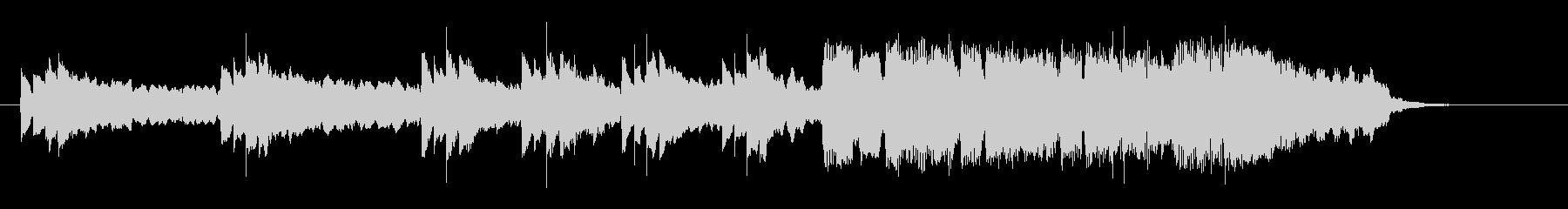 アルペジオとストリングスのヒーリングの未再生の波形