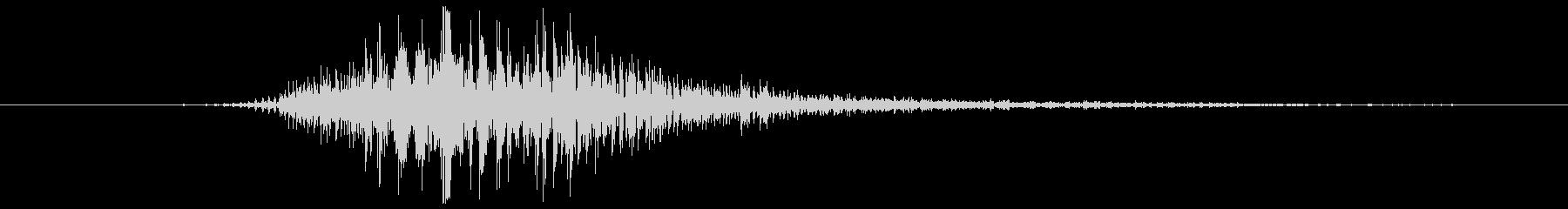 モンスター グロールアタックハイ01の未再生の波形