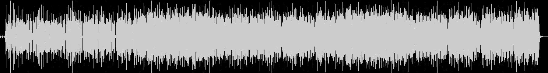 カッティングがクールなファンクロックの未再生の波形