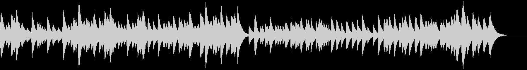 メヌエット/バッハ、の暖かいオルゴールの未再生の波形