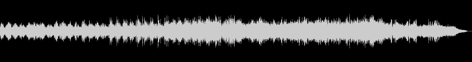 エレクトロ ピアノ 穏やか の未再生の波形
