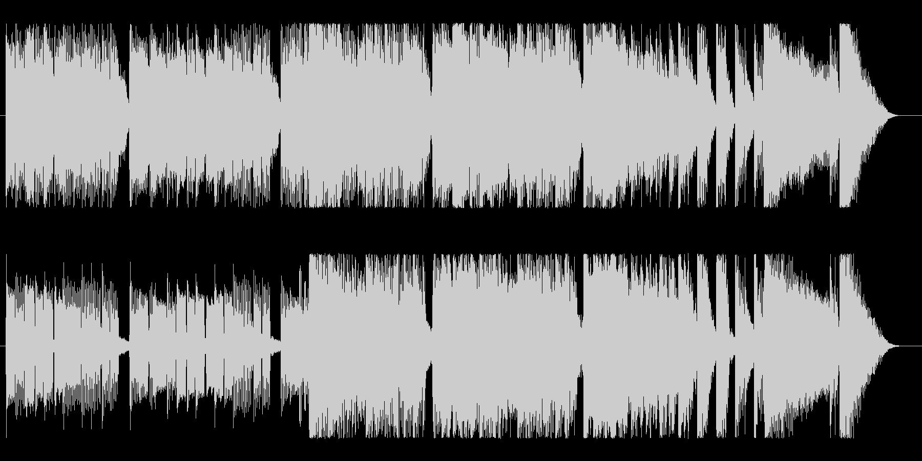 パワフル、ポジティブでアクティブなロックの未再生の波形
