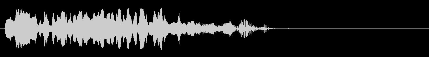 トランペット:ホース・ホウィニー・...の未再生の波形