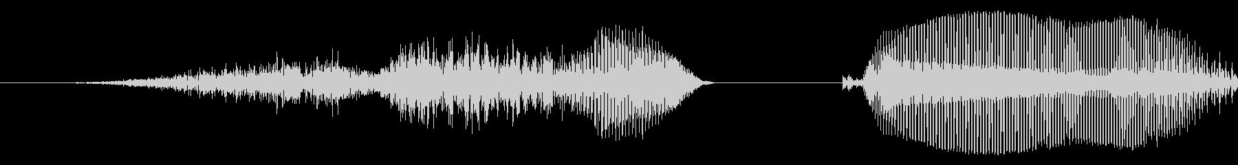 最高!【ロリキャラの褒めボイス】の未再生の波形
