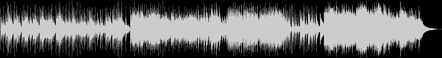 オルゴール的ピアノで感動的明るく切ないの未再生の波形