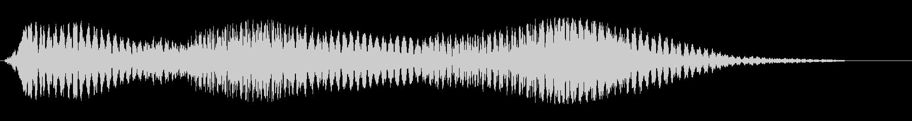 ドューウォーンというジングル向きの音源の未再生の波形